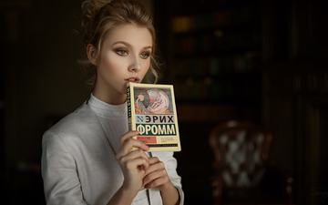girl, blonde, look, hair, face, makeup, book, alisa tarasenko, sergey fat, erich fromm