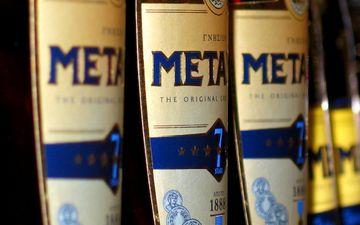 бутылки, алкоголь, этикетки, metaxa