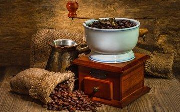 зерна, кофе, мешок, кофейные зерна, турка, кофемолка