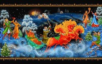 рисунок, новый год, люди, сани, лошади, роспись, рождество, тройка, танцы, миниатюра, русская тройка, палех