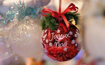 новый год, шары, рождество, елочные игрушки, frederick florin