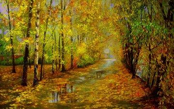 арт, деревья, листья, пейзаж, парк, осень, живопись, лужи