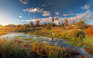 река, природа, храм, пейзаж, осень, россия, церковь