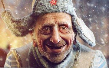 grandfather, sergey andreichenko