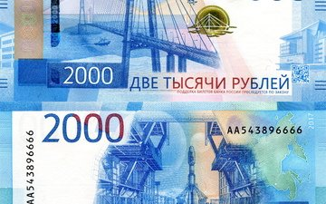 money, bill, 2000, rubles, vladivostok, cable-stayed bridge, russian bridge, the vostochny space launch centre