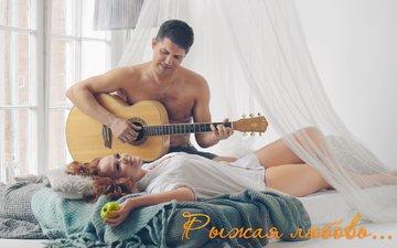 music, love, alexander pakhmutov, production center 911, red love