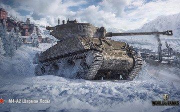 зима, мир танков, wot, шерман, wargaming, m4-a2