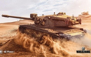 tank, the game, world of tanks