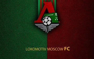 football, moscow, logo, club, locomotive, soccer, russian club, football club lokomotiv moscow, lokomotiv moskva
