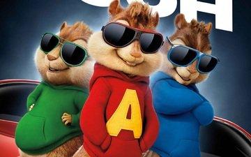 мультфильм, бурундуки, alvin and the chipmunks, элвин и бурундуки, элвин, саймон, теодор