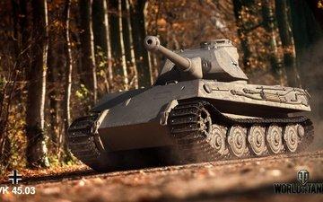 тигр, деревья, осень, танк, германия, мир танков, wot, vk4503, tiger iii